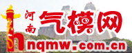http://www.hnqmw.com.cn
